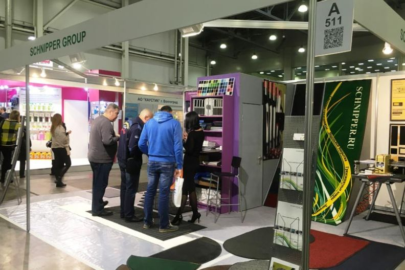 Schnipper Group на CleanExpo 2016